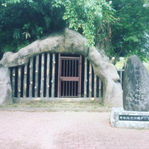 西原町役場の壕